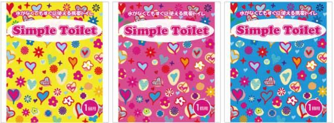 非常用 簡易トイレセット《Simple Toilet》《3回分/セット》(5セット)