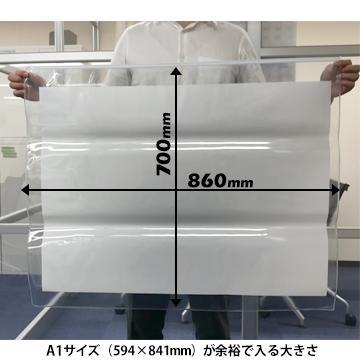 エムエフ 図面ケース A1型 A1 厚さ0.25mm 860mm×700mm 5枚 防水防塵 設計図 ファイル 製図 ファスナー ジッパー 書類ケース