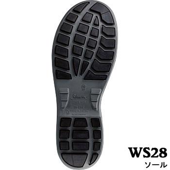 シモン simon ハイカット作業靴 中編上靴 WS28黒床