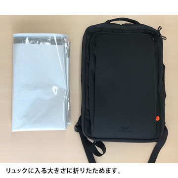 エムエフ 図面ケース A1型 A1 厚さ0.25mm 860mm×700mm 20枚 防水防塵 設計図 ファイル 製図 ファスナー ジッパー 書類ケース