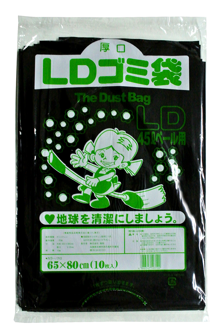 LDゴミ袋45リットル 《10枚パック》 0.03×650×800mm《透明・黒》(60パック入)