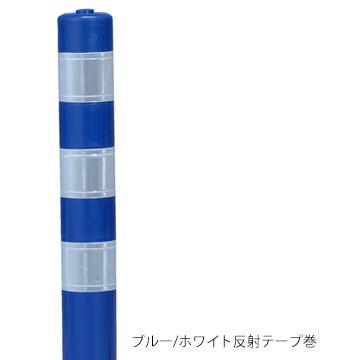 サンコー ポールサイドコーン 6本 赤 黄反射テープ / 青 白反射テープ / 赤 白反射テープ ガードコーン ポールコーン