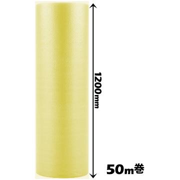 はぁとぷち(ハートプチ) 1200mm幅×50m(1本)
