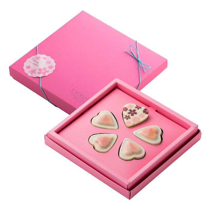 Whiteday 桜ショコラ