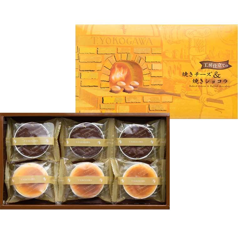 【店頭受取】焼きチーズと焼きショコラ 12個入り