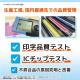 キヤノン互換 Canon 大容量 顔料ブラック BCI-381XL+380XL/6MP  6色マルチパック