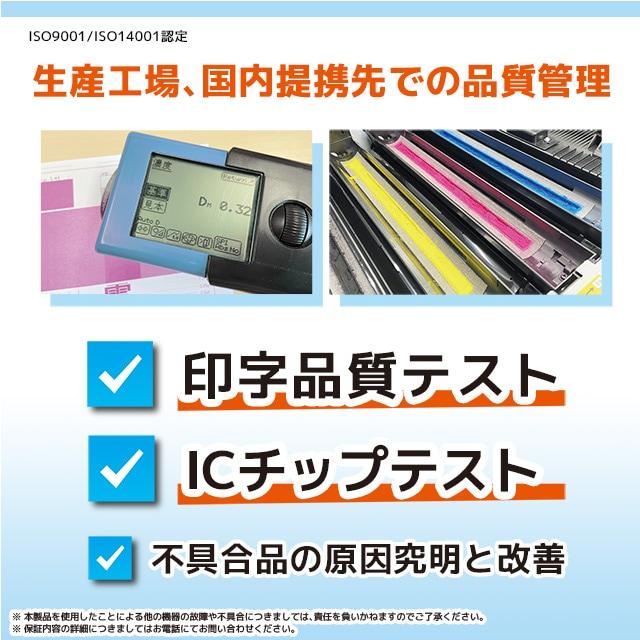 エプソン互換 EPSON MUG(マグカップ) MUG-4CL 4色セット