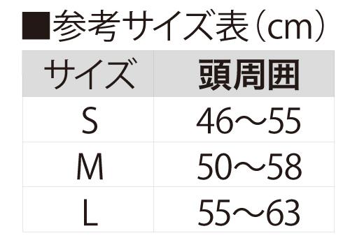 TT-3C レギュラーヘッドガード(クリアガード)
