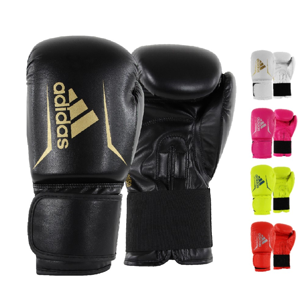 adidas ボクシンググローブ SPEED 50