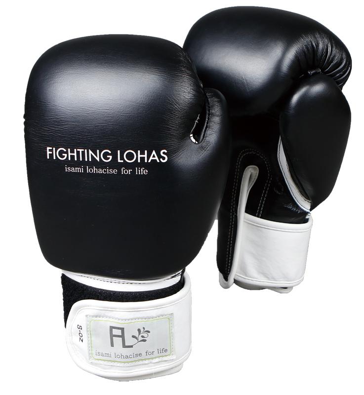 ファイティングロハス ボクシンググローブ