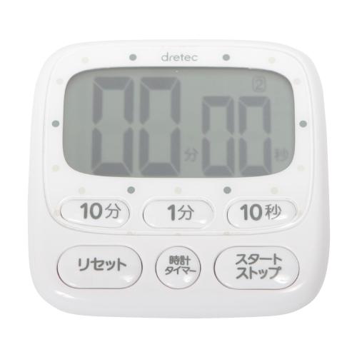 時計付大画面タイマー