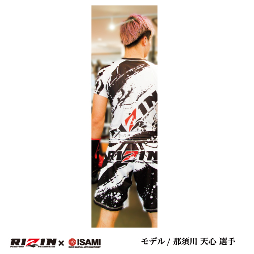 RIZINラッシュガード 闘神モデル