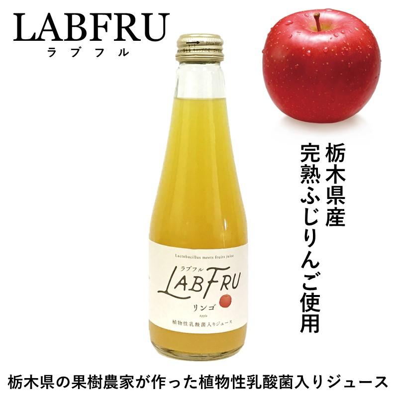 LABFRU 《ラブフル》 りんご