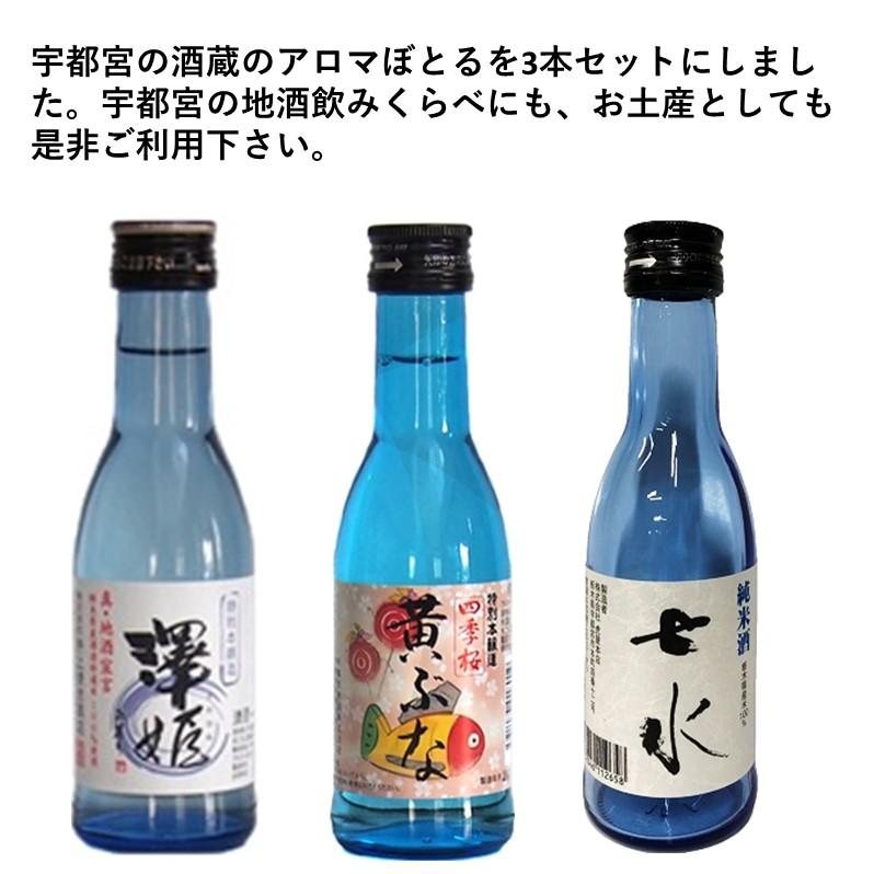 宇都宮の地酒 酒蔵散歩(さかぐらさんぽ)