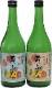 四季桜 黄ぶな 【特別純米酒・特別本醸造】 飲み比べ