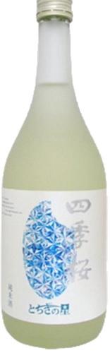 四季桜 純米酒 とちぎの星