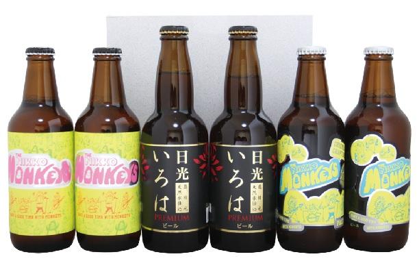 栃木のクラフトビール6本セット