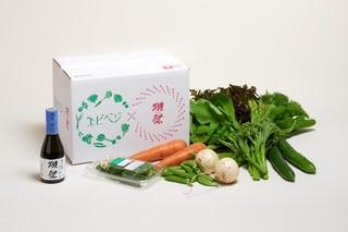 エビベジ野菜セット 小 + 獺祭 純米大吟醸 磨き二割三分 180M 【ヤマトクール便でお届け・送料込】