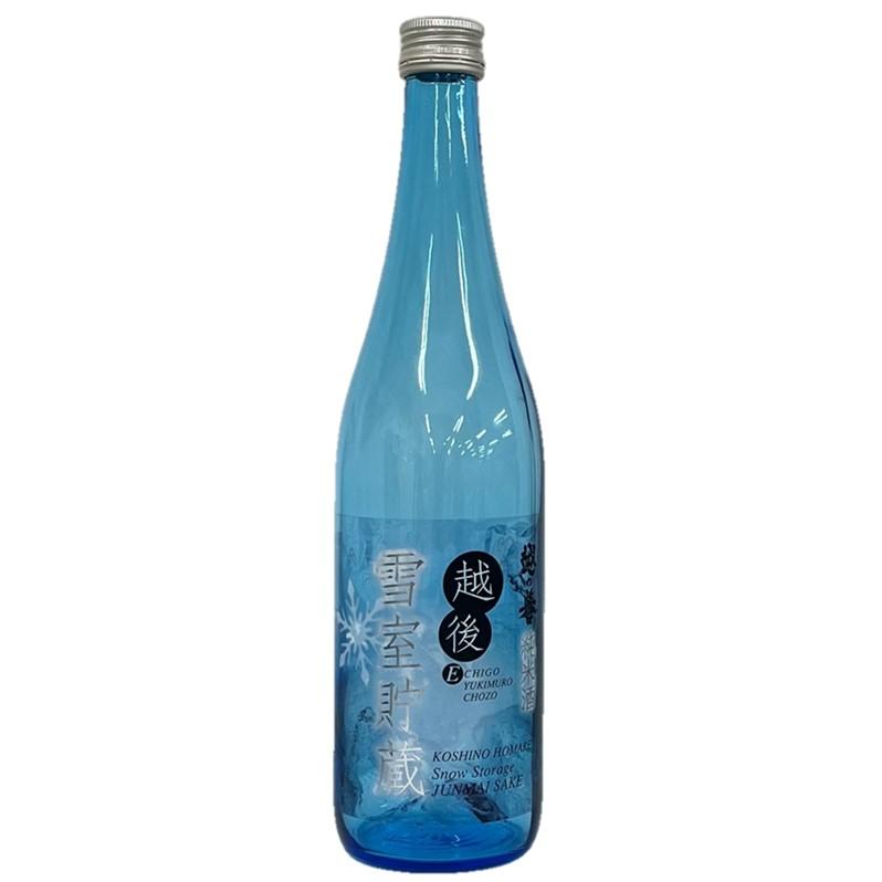 越の誉  越後雪室貯蔵  純米酒