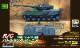 童友社製 赤外線バトルシステム搭載 R/C バトルタンク ジュニア ロシア T-72型