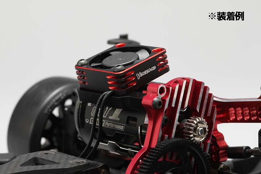 アルミフレーム 30mmクーリングファン(レッド)