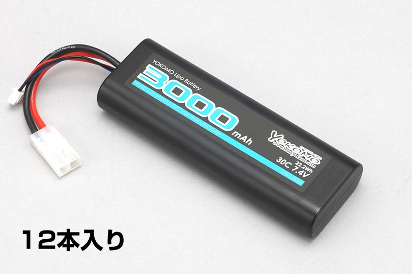YOKOMO Lipo 3000mAh バッテリー (12本セット)