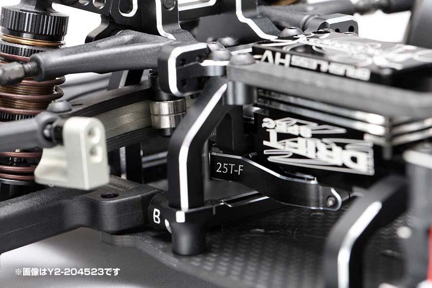 アルミ製クランプ式 スライドラック用 23mmサーボホーン(25T ヨコモ/フタバ用)