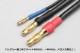 レーシングパフォーマー Φ5/Φ4バナナコネクター付 充電コード