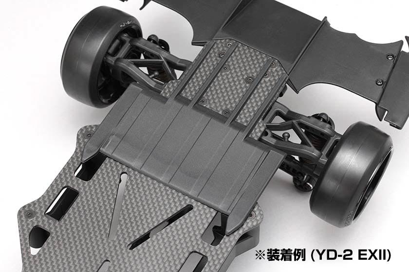 YD-2用 アンダートレイ ディフューザーセット