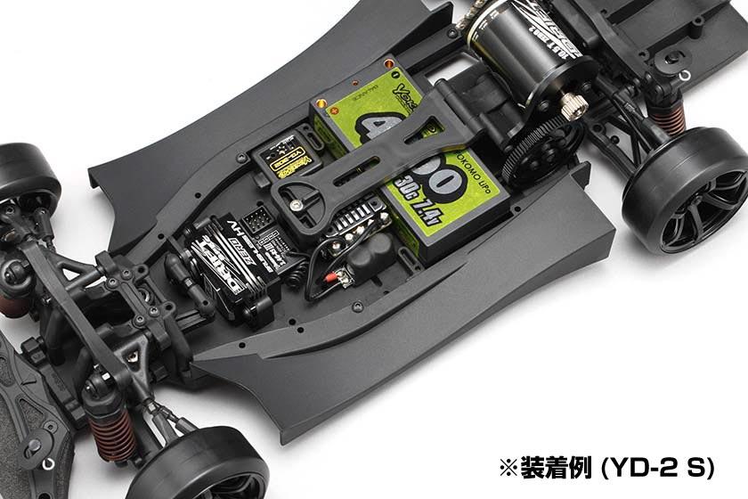 YD-2Sシリーズ用 サイドディフューザー