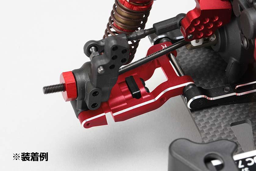 YD-2用 アルミ製可変式 リヤ ショートHアーム (レッド仕様/面取加工済)