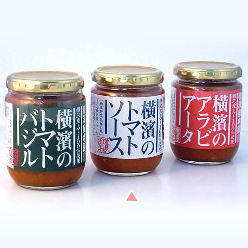 横濱のトマトソース 220g