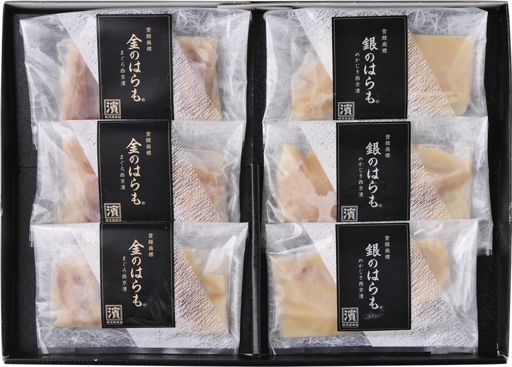 2種6枚西京漬 (金のはらも西京漬×3パック・銀のはらも西京漬×3パック)