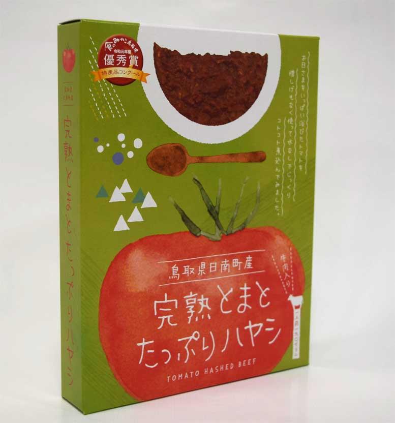 完熟とまとたっぷりハヤシ [日南町産完熟トマト使用(化学調味料、保存料、着色料不使用)]