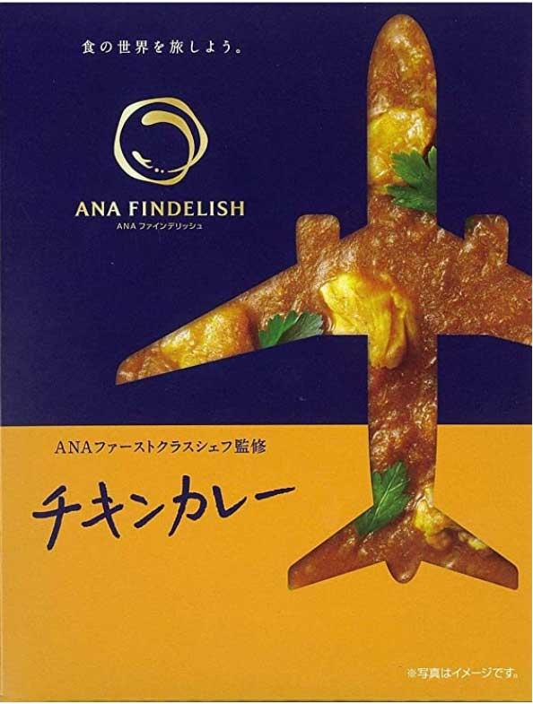 ANA FINDELISH「チキンカレー」
