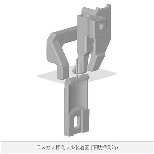 総合送りミシン用 チタン送り歯 Round Shape Style 半円形状式 Rascasse製