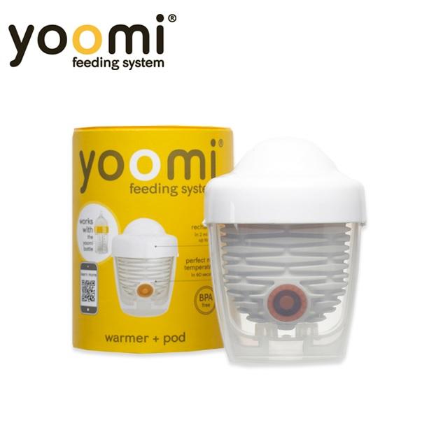 yoomi(ユーミー) ポッド付ウォーマー