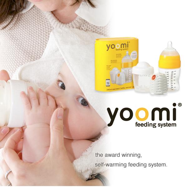 yoomi(ユーミー) 240mlスターターセット