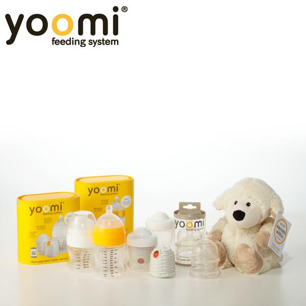 yoomi(ユーミー) 240ml哺乳瓶