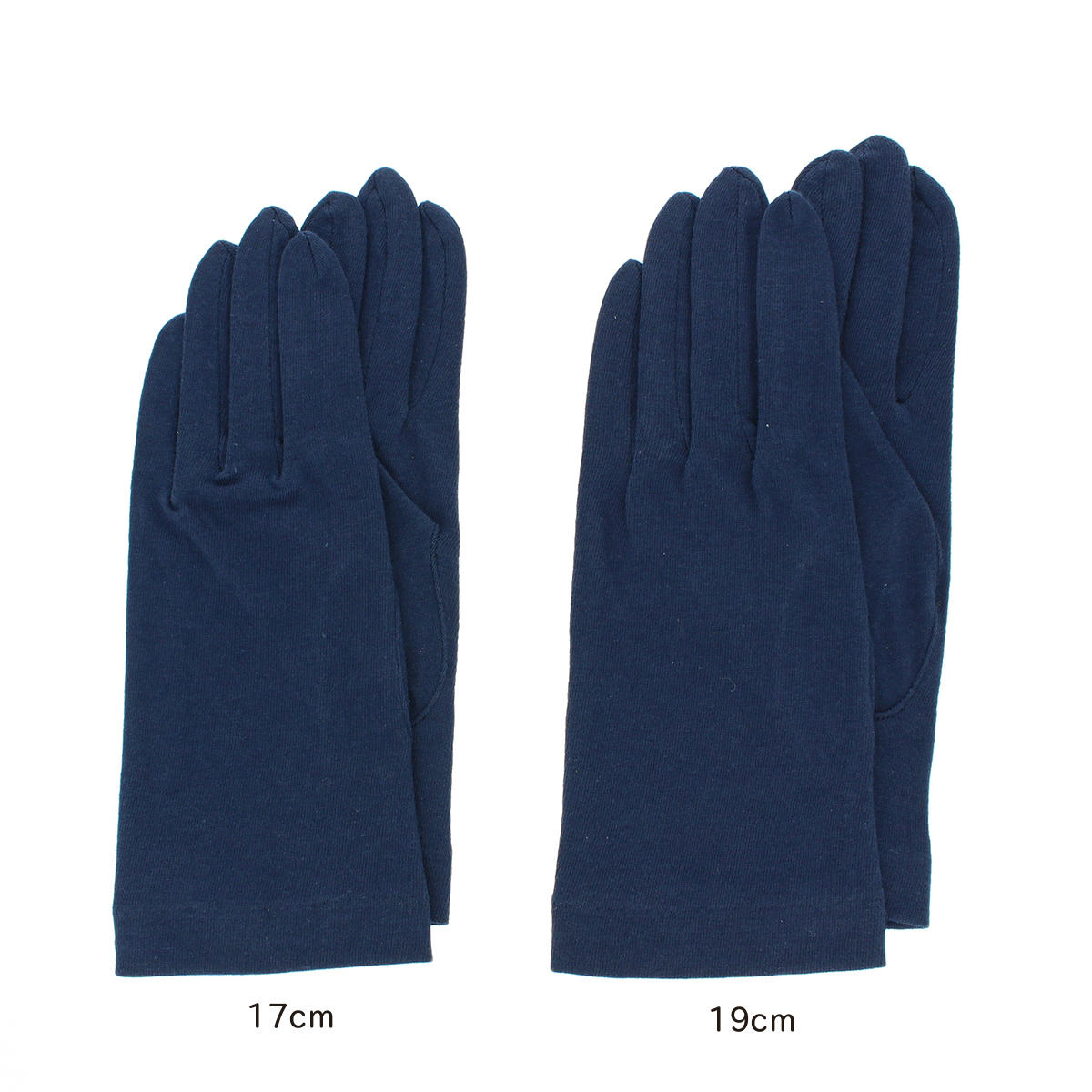 送料無料 通学 通園を安全に UV手袋 抗菌 抗ウイルス 雑菌抑制 感染リスク軽減 綿100% UVカット 五本指手袋 日本製 ショート丈 2サイズ 低学年から11歳まで