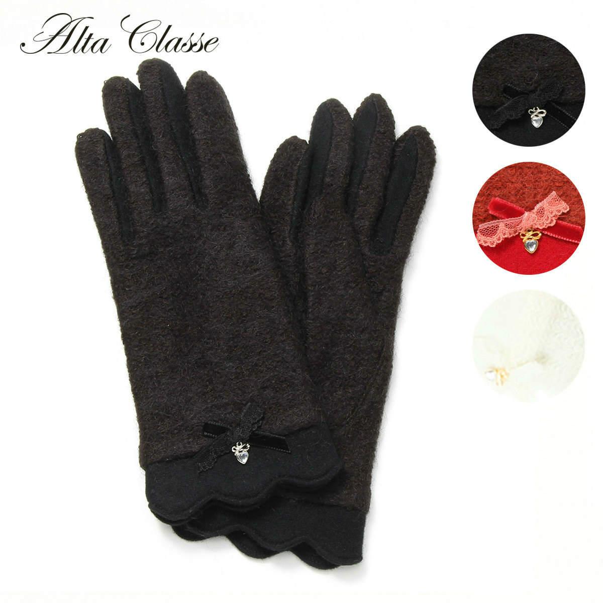 アルタクラッセレディース 二重ジャージ手袋 ウルグアイ産ウールニット裏地付 Mサイズ 全3色