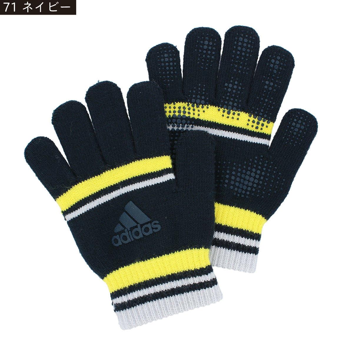 アディダス キッズ ボーイズ のびのび ニット手袋 Sサイズ 日本製 スポーツ 通学 通園 LOGOラバープリント