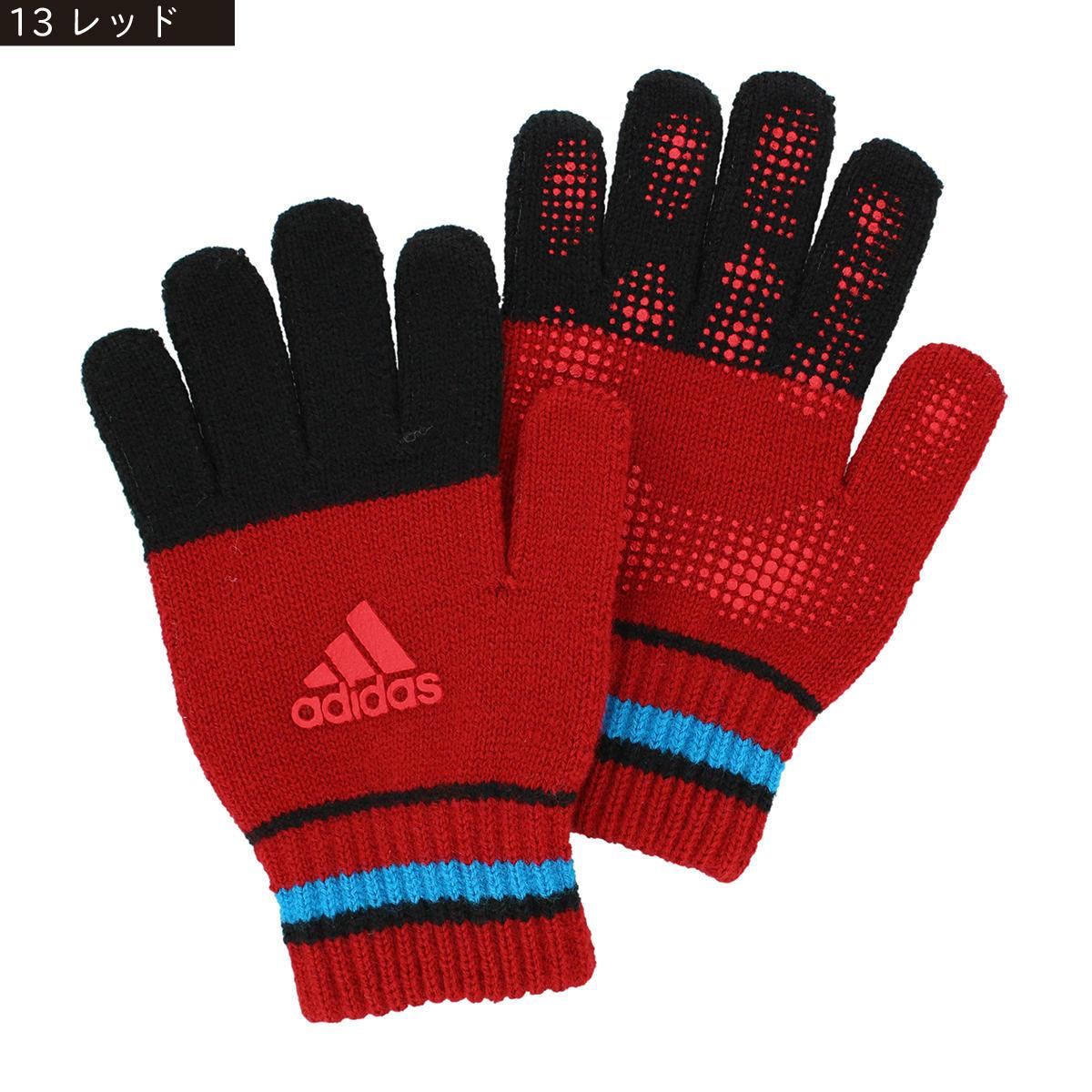 アディダス キッズ ボーイズ のびのび ニット手袋 Mサイズ 日本製 スポーツ 通学  LOGOラバープリント
