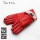 オーダーメイド手袋 手袋 革手袋 アルタクラッセ カプリガンティ レディース ハンドステッチ シープレザー カシミヤニット裏地手袋