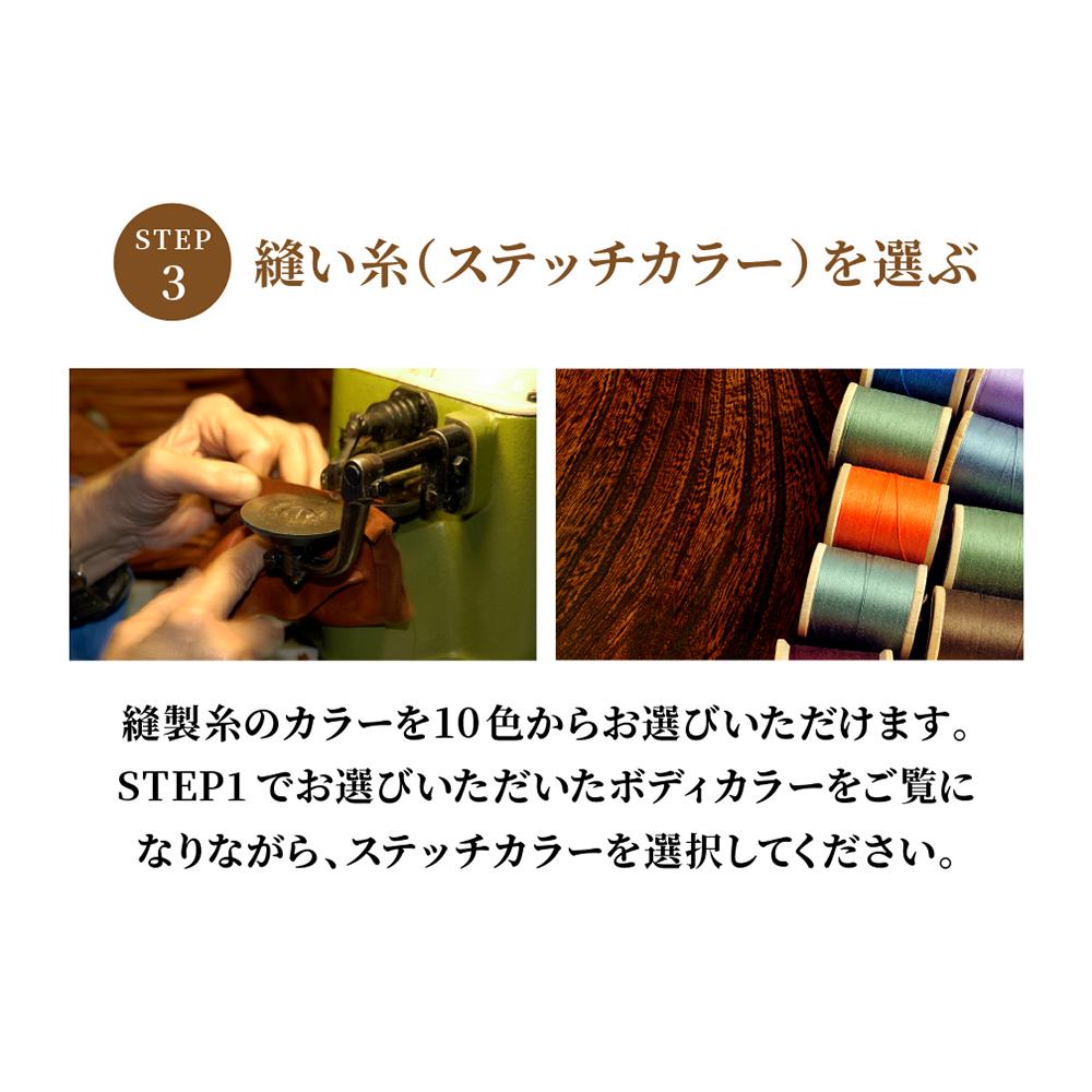 オーダーメイド 手袋 革手袋 吉田手袋 メンズ シープレザー グローブ ベーシック3本飾りステッチ 起毛裏地