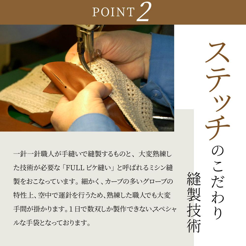 オーダーメイド手袋 手袋 革手袋 アルタクラッセ メンズ スタンダードシープレザー 裏地なし手袋 保存袋付き