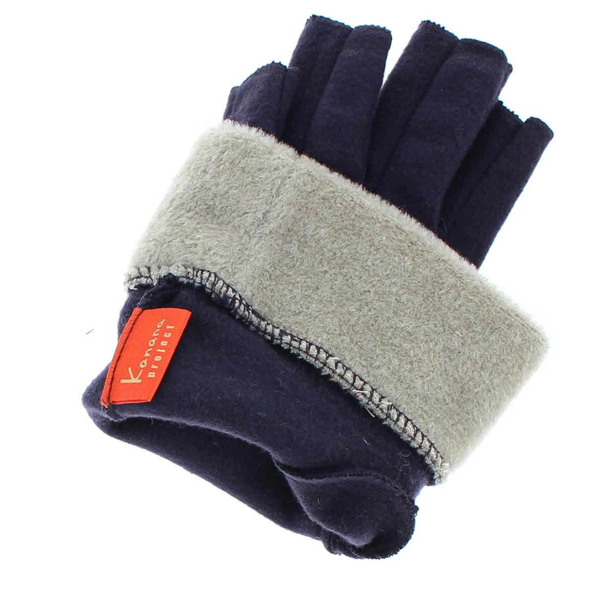 カナナプロジェクト レディース ジャージ手袋 指切りタイプ すべり止め付 柔らかい 秋冬 快適素材 タッチパネル スマホ対応 バイカラーデザイン
