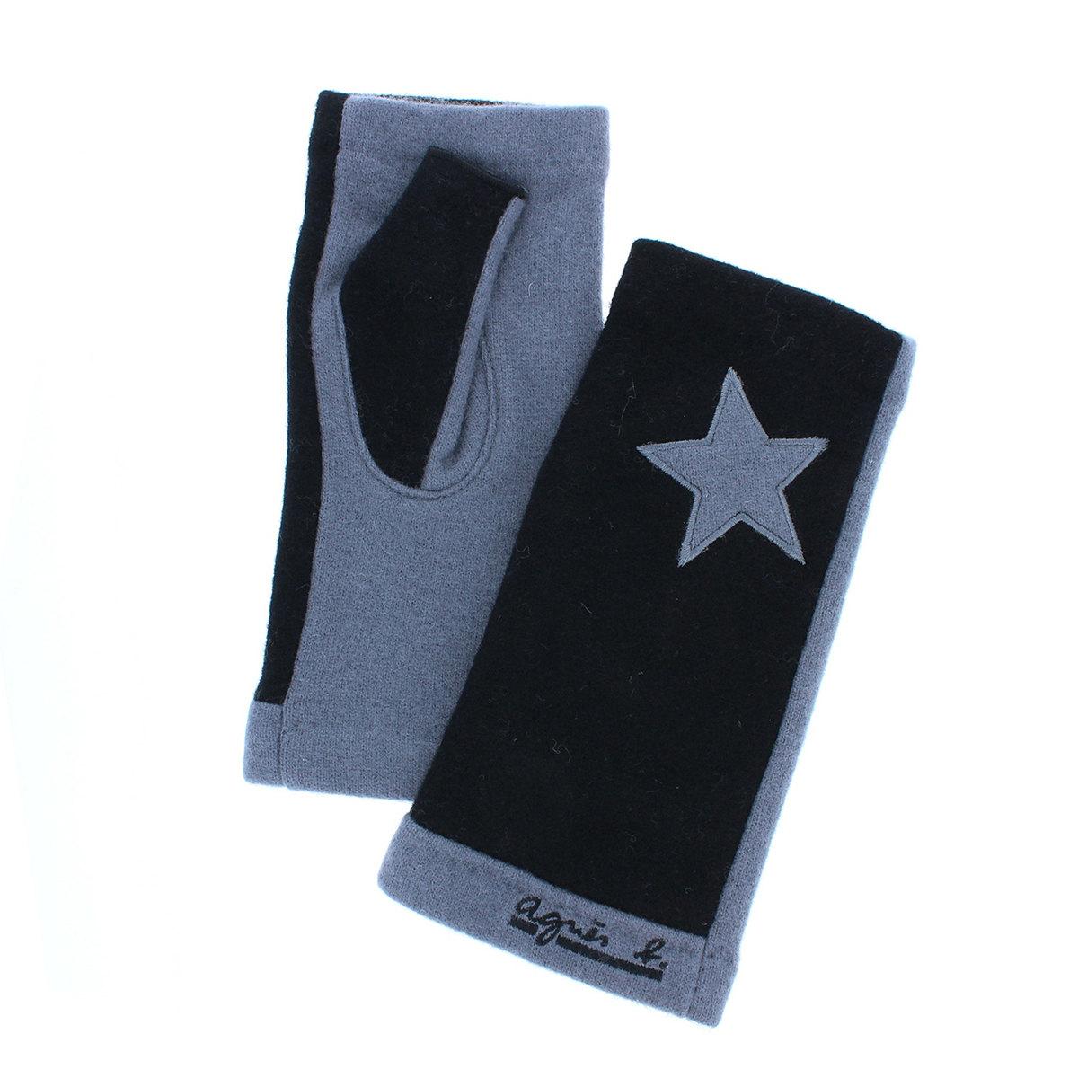 アニエスベー agnes b. レディース ウール混 ジャージ手袋 人気ブランド スマホ タッチパネル対応 指なし モノトーン フリーサイズ プレセントに最適