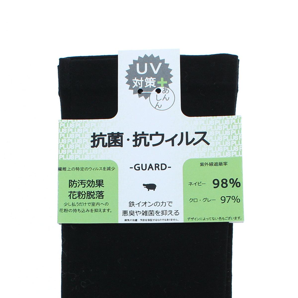 レディース UV手袋 抗菌 抗ウイルス 雑菌抑制 消臭 花粉対策 敏感肌対応 スマホ対応 綿100% UVカット 五本指手袋 汚れ分解 ヨークス セミロング丈 35cm