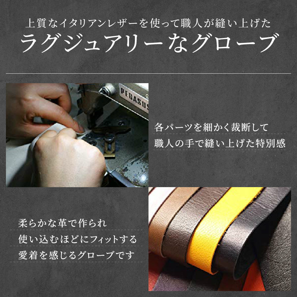 半指 本革 ドライビンググローブ メンズ 羊革 プロ仕様 アルタクラッセ カプリガンティ レッド 保存袋付き 専用箱入り